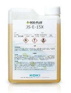 koki-js-e-15x-flux
