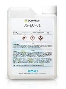 koki-js-eu-01-flux