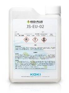 koki-js-eu-02-flux