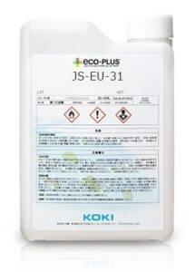 koki-js-eu-31-flux